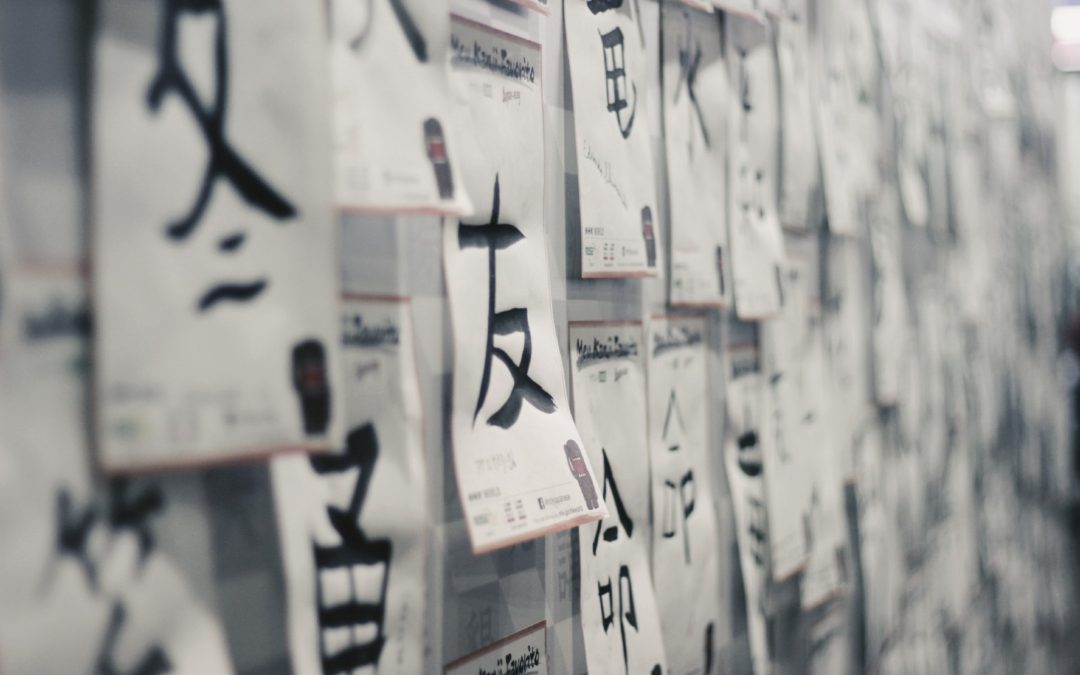 What learning Mandarin taught me about not giving up